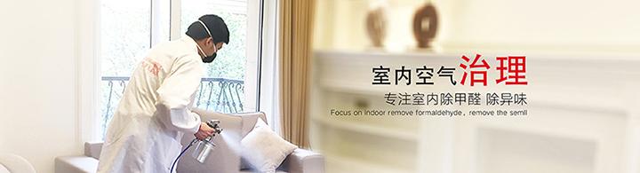 重庆市合川人民医院